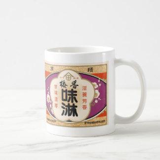"""japan Coffee Mugs""""kobai mirin"""" Coffee Mug"""