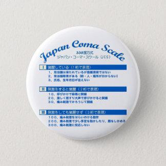 Japan coma scale pinback button