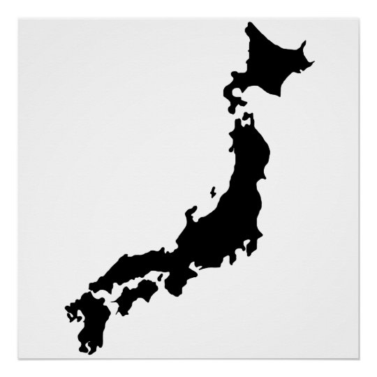 Japan Country Map Outline Black Silhouette Japan Poster Zazzlecom - Japan map black and white