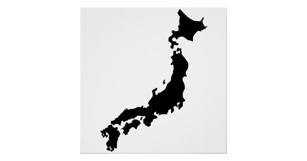 Japan Country Map Outline Black Silhouette Japan Poster ...