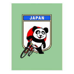 Postcard with Japanese Cycling Panda design