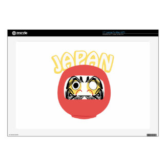 """Japan Decal For 17"""" Laptop"""