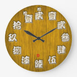 kanji clock symbol woody sign phonetic simple chinese characters japanese callygraphy 書 白 漢字 modern