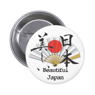 Japan Disaster Relief Pinback Button