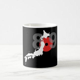 Japan Earthquake 8.9 Coffee Mug