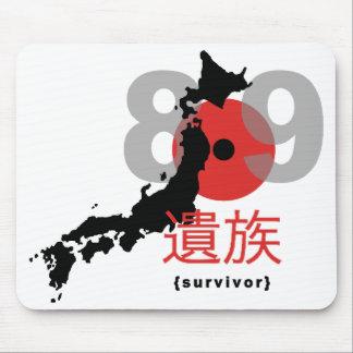 Japan Earthquake 8.9 Mouse Pad