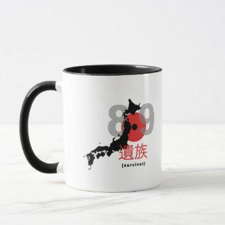 Japan Earthquake 8.9 Mug
