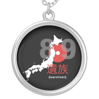 Japan Earthquake 8.9 Round Pendant Necklace