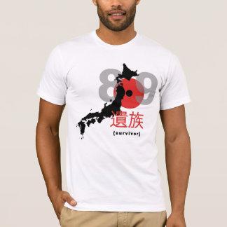 Japan Earthquake 8.9 T-Shirt