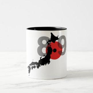 Japan Earthquake 8.9 Two-Tone Coffee Mug