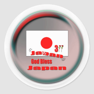 Japan Earthquake Classic Round Sticker