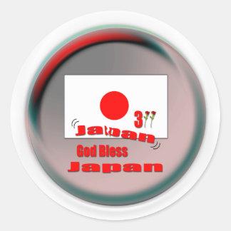 Japan Earthquake Classic Round Sticker