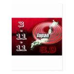 Japan Earthquake - Help Japan Post Card