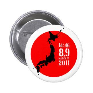 Japan Earthquake Pinback Button