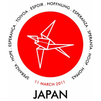 Japan Earthquake Relief shirt