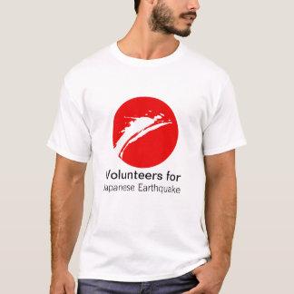 Japan Earthquake T-Shirt