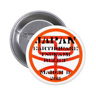 Japan earthquake tsunami relief 2011 pinback button