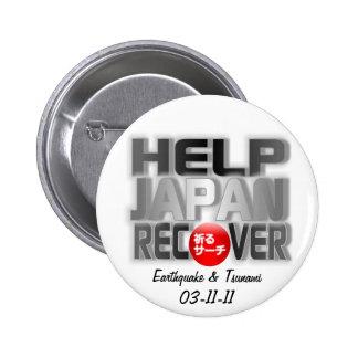 Japan Earthquake Tsunami Relief Button