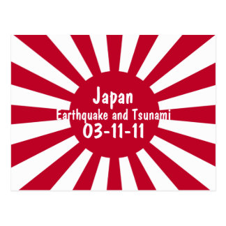 Japan Earthquake Tsunami Relief Postcard