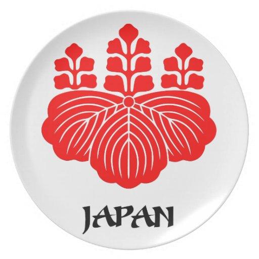 Japan Emblem Flag Coat Of Arms Symbol Dinner Plate Zazzle