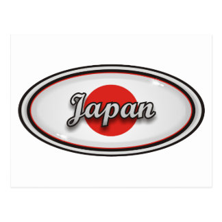Japan flag 1 postcard