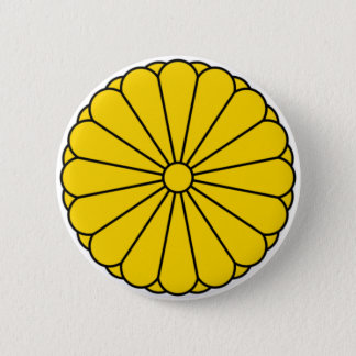 JAPAN FLAG - COAT OF ARMS - IMPERIAL SEAL PINBACK BUTTON