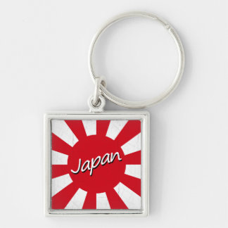 Japan Flag Colors Keychain
