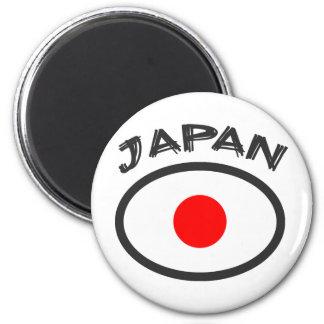 Japan Flag - Cool Design! 2 Inch Round Magnet