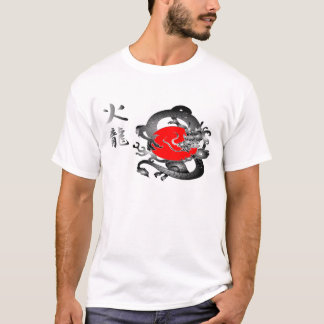 Japan Flag Fire Dragon T-Shirts