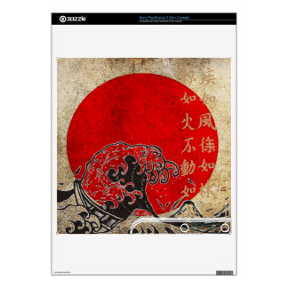 JAPAN FLAG HOKUSAI The Great Wave in off Kanagawa Skins For The PS3 Slim