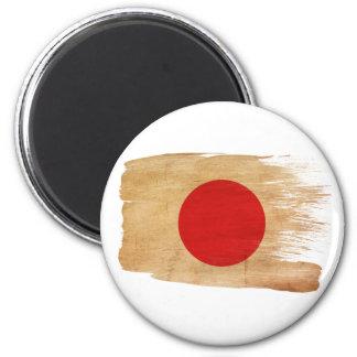 Japan Flag Magnets