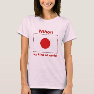 Japan Flag + Map + Text T-Shirt