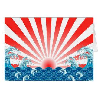 Japan Flag - NIPPON Card