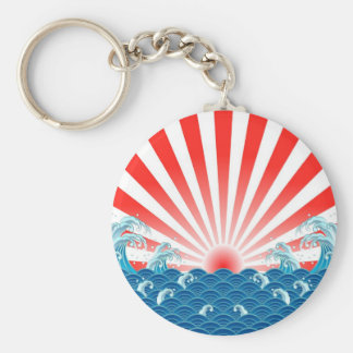 Japan Flag - NIPPON Keychain