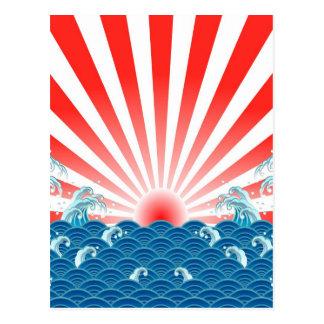 Japan Flag - NIPPON Postcard