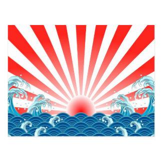 Japan Flag - NIPPON Postcards