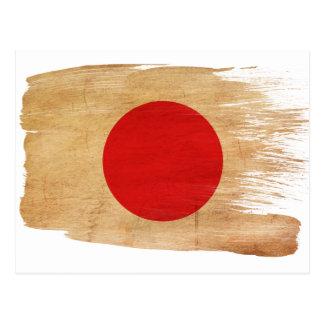 Japan Flag Postcards