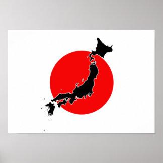 Japan Flag Posters