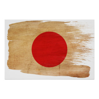 Japan Flag Posters