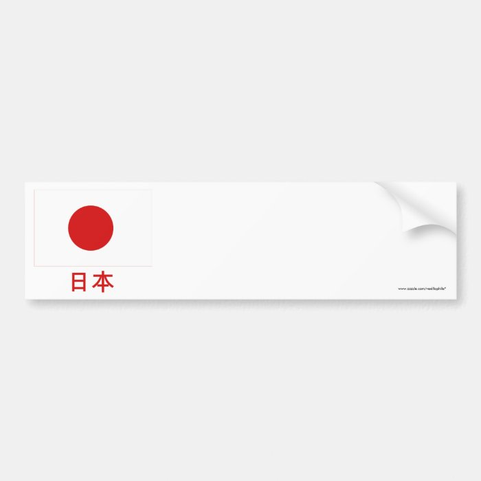 Japan Flag with Name in Japanese Bumper Sticker