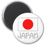 Japan Flag & Word White 2 Inch Round Magnet