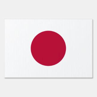 Japan Flag Yard Sign