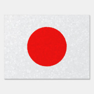 JAPAN FLAG LAWN SIGN