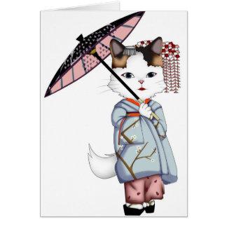 Japan Floating World of Maiko and Geisha Card