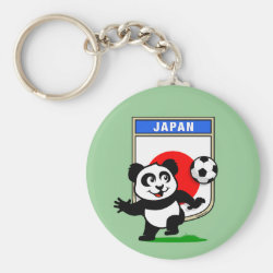 Basic Button Keychain with Japan Football Panda design