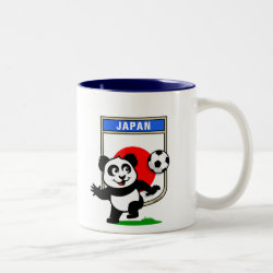 Two-Tone Mug with Japan Football Panda design