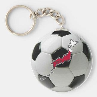 Japan football soccer key chain