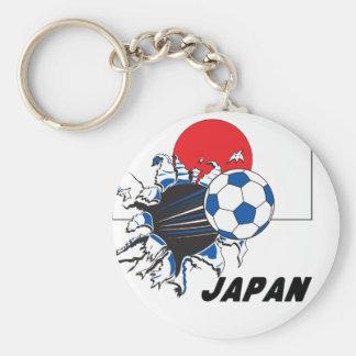 Japan Futbol Soccer Team Keychains