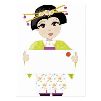Japan Girl Sign Postcard