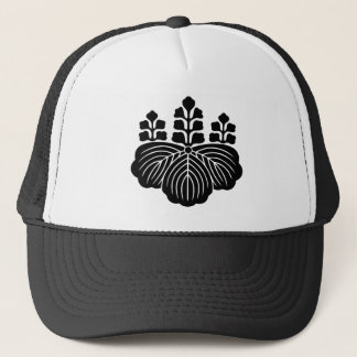 Japan Government Seal JP 日本国 Trucker Hat